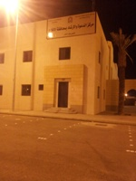 مركز الدعوه والأرشاد يباشر عمله في جامع الملك عبدالله بالمحافظة