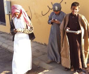 """إدارات حكومية تهدي جيرانها """"إنترنت مجاني"""""""