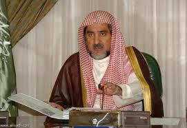 «الشؤون الإسلامية» تناقش خطة الحج والمشاريع الجديدة