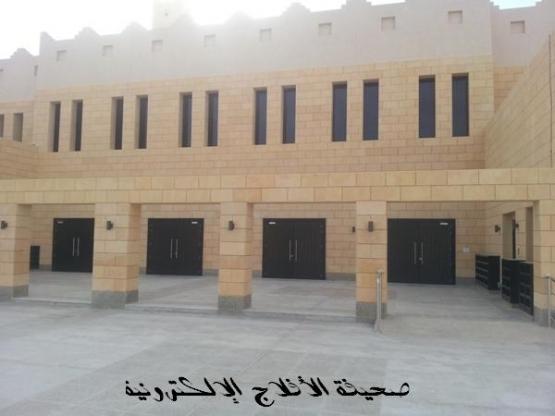جامع الملك عبدالله إنموذجاً مشرفاً ينتظر الإفتتاح