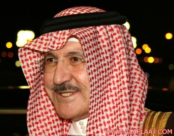 أمير الرياض بخير وسيخرج من المستشفى قريباً