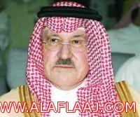 ولي العهد يوجّه بإقامة صلاة الغائب اليوم بعد صلاة العشاء على الأمير سطام بن عبدالعزيز
