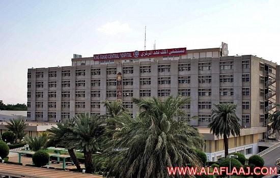 مستشفى الملك فهد يعلم منذ عام بإصابة المتبرع بالإيدز ولم يبلغوا عنه
