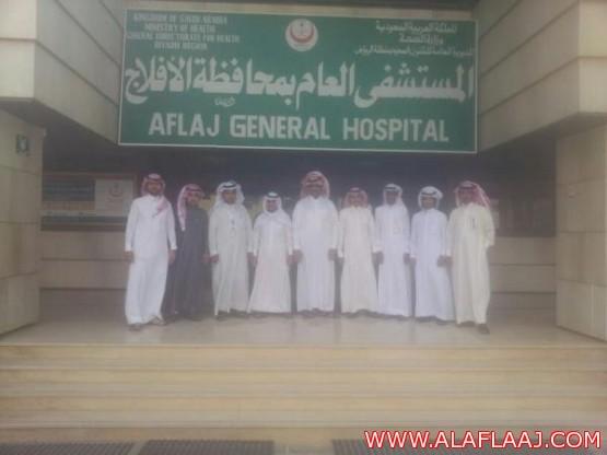 26 موظفاً في مستشفى الأفلاج بلا رواتب منذ 4 أشهر