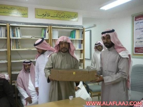 «مدرسة عثمان بن عفان الابتدائية» بالبديع تكرم معلميها المتقاعدين