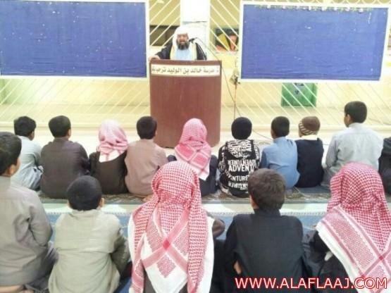 إقامة صلاة الاستسقاء بمدرسة خالد بن الوليد