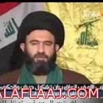 حزب الله يهدد بغزو السعودية ودخول الحرمين - فيديو