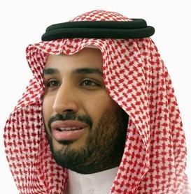 تعيين الأمير محمد بن سلمان رئيسا لديوان ولي العهد بمرتبة وزير