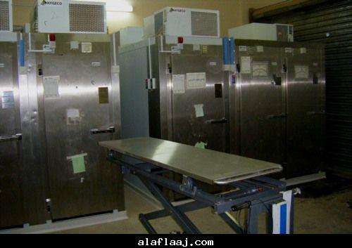 قوات الطوارى تسلم جثة مقيم لثلاجة مستشفى الأفلاج العام