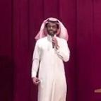 بالفديوا : سعودي ينشد باللغه اليابانية أمام البرلمان