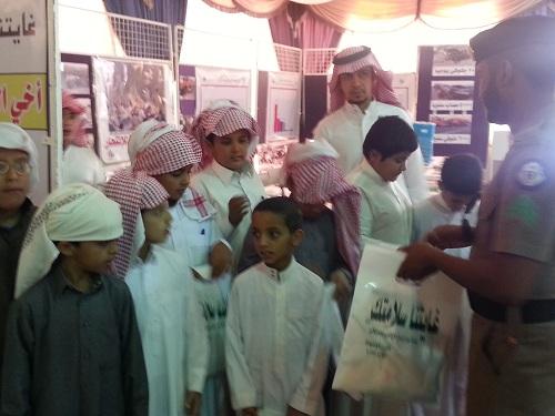 طلاب مدرسة أنس بن مالك الابتدائية في زيارة للمعرض التوعوي ( غايتنا سلامتك )
