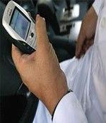 «8» هللات تعيق مواطن بالأفلاج عن تصفية حساب هاتفه الجوال