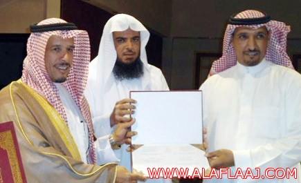 محافظ الأفلاج يرعى تخريج الدفعة الأولى لطلاب جامعة الإمام