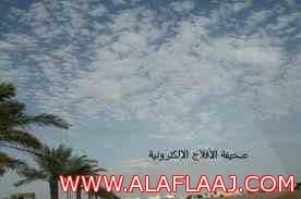 الارصاد الجوية تعلن اقتراب المنخفض الجوي والمتوقع وصولة لمنطقة الرياض وجميع محافظاتها