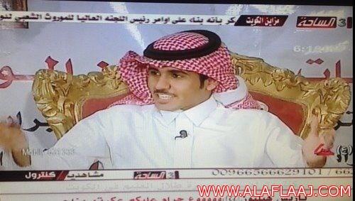 قناة الساحة ممثلة في الاعلامي فهد العرجاني في زيارة لمحافظات جنوب الرياض لتغطية الربيع .