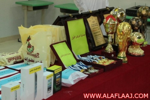 ثانوية الأحمر تقيم حفل تكرم الفائزين في مسابقة الباركود التحفيزي