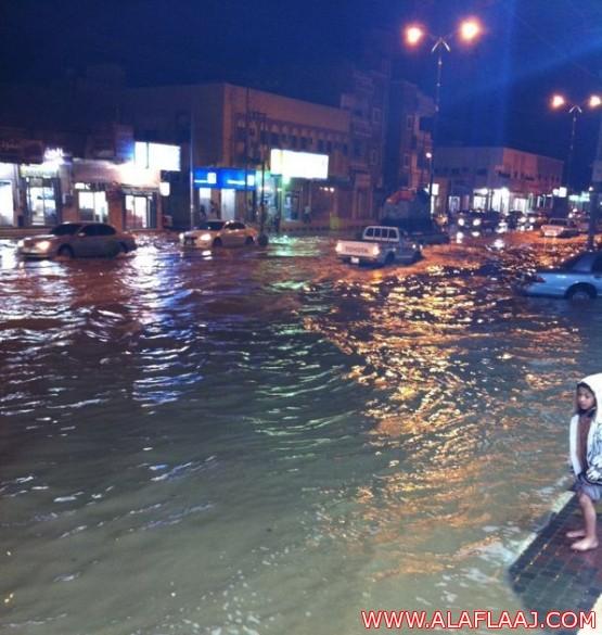 منخفض جوي اليوم على محافظات الرياض الجنوبية ..