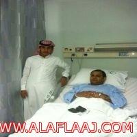 عملية جراحية ناجحه للأستاذ عبدالرحمن النتيفات