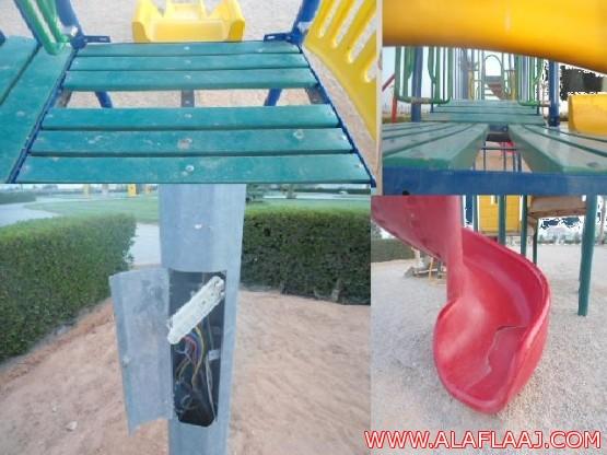 الألعاب الترفيهية بحدائق الأفلاج تهدد حياة الأطفال