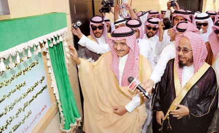 أمير منطقة الرياض يفتتح جامع خادم الحرمين الشريفين بمحافظة الأفلاج