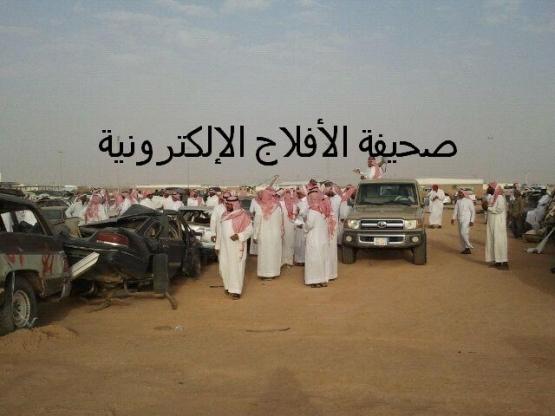 بيع عدد من سيارة حجز المرور في مزاد علني