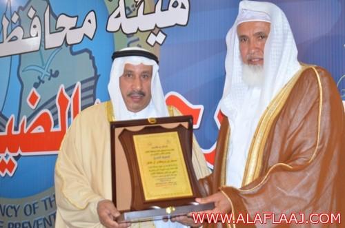 هيئة الأمر بالمعروف والنهي عن المنكر تكريم الشيخ مسفر بن بريكان ال ظافر