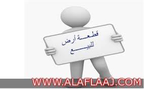 أرض مساحة 1000م في حي الملك عبدالله للبيع بصك شرعي ..