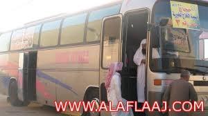 اعتماد 184 حاجاً مع حملة الراجحي الخيريه في محافظة الأفلاج لحج عام 1434هـ