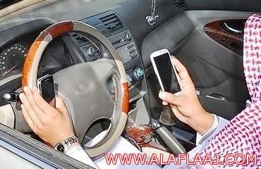 مرور الرياض يحذر طلاب المدارس الثانوية بــ «يمكنك الانتظار»