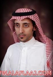 خالد البشر نائباً لمدير التحرير