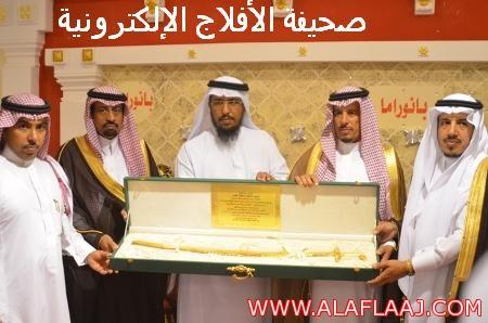 بالصور :  تكريم أعضاء لجان إستقبال أمير الرياض وسمو نائبه