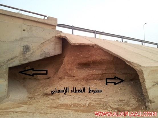 بالصور انهيار كباري الأحمر يهدد حياة عابري طريق الأحمر ليلى