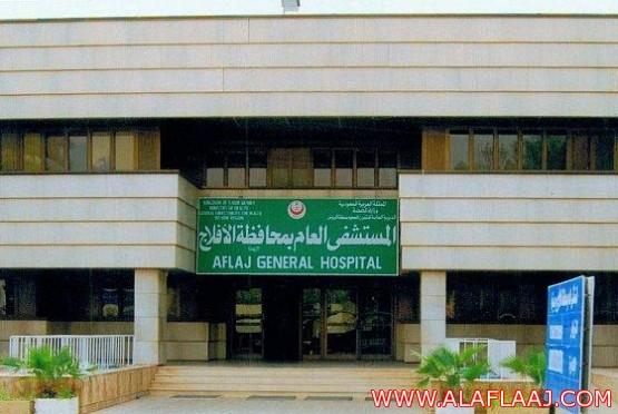 مواطنين يطالبون بإفتتاح منفذ لعيادة فرز حالات الطوارئ