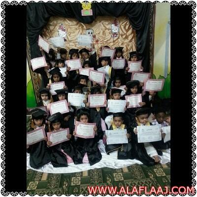 """بالصور ::  روضة """" الهدار """" تحتفل بتخريج الدفعة الرابعة من طلابها"""