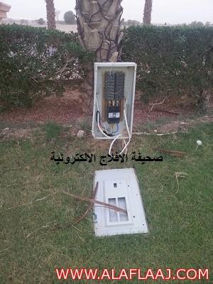 """محولات كهرباء مكشوفة تُهدد مرتادي حديقة """" سحاب """" بالأفلاج"""