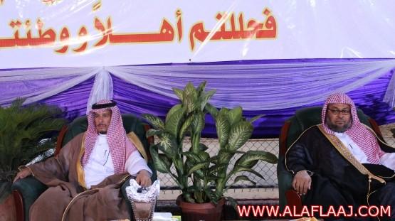بالصور حفل أهالي الأحمر لتكريم الأستاذين برمان الحمدان وخالد الشريم