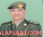 مدير جوازات منطقة الرياض يشكر المقدم خالد السميح مدير جوازات المحافظة