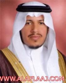 مدير التعليم يوجه خطاب شكر للأستاذ حصه الحامد والأستاذ نوره الشريف