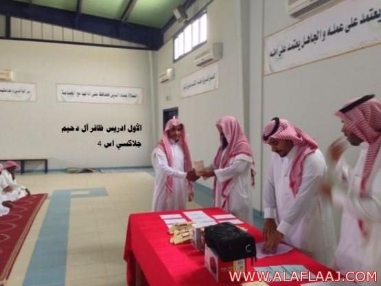 بالصور ثانوية الأحمر تكرم طلابها الفائزين بمسابقتي حفظ القرآن الكريم والباركود
