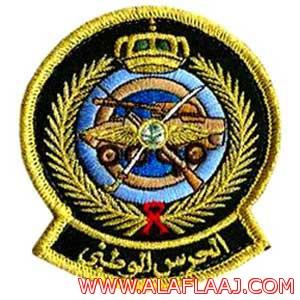 أمر ملكي بتحويل رئاسة الحرس الوطني إلى وزارة باسم وزارة الحرس الوطني