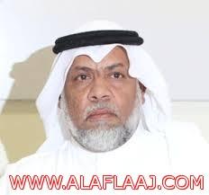 ترقية نائب مدير الأحوال المدنية عبدالعزيز الجمعة  إلى المرتبة الثامنة