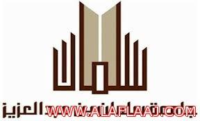 جامعة سلمان بن عبد العزيز تتعهد بتوظيف الخريجات المبتعثات