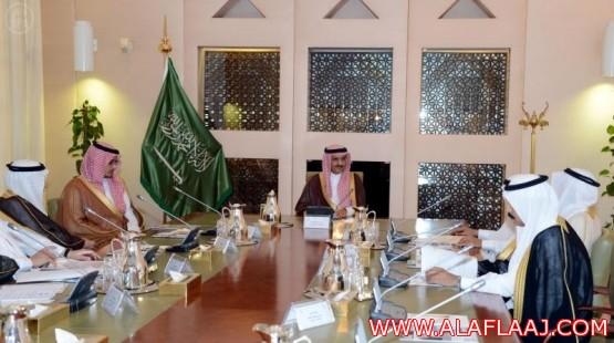 """سمو أمير منطقة الرياض يرأس اجتماع جمعية """" إنسان """""""
