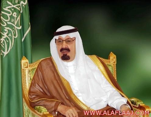 أمر ملكي : الملك ينيب ولي العهد في إدارة شؤون الدولة خلال غيابه عن المملكة