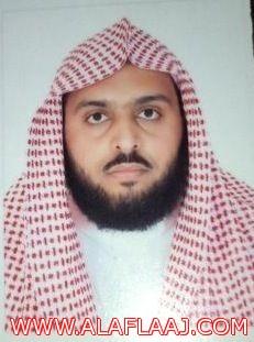آل محيميد يحصل على درجة الدكتوراه بتقدير ممتاز مع مرتبة الشرف الأولى