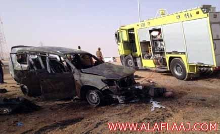 حادث مأساوي يودي بحياة عائلة كاملة من (7) أشخاص