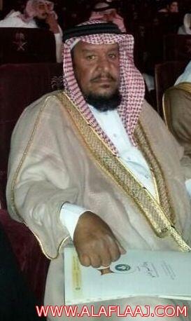 نائب رئيس بلدي الهدار يتلقى التعازي