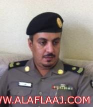 نقل مدير مركز شرطة محافظة الأفلاج