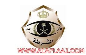 الرائد راكان المطيري مدير لشرطة محافظة الأفلاج