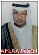 مدير الأوقاف المكلف لصحيفة الأفلاج تم توجيه إنذار بالفصل لإمام ومؤذن مسجد الحزم